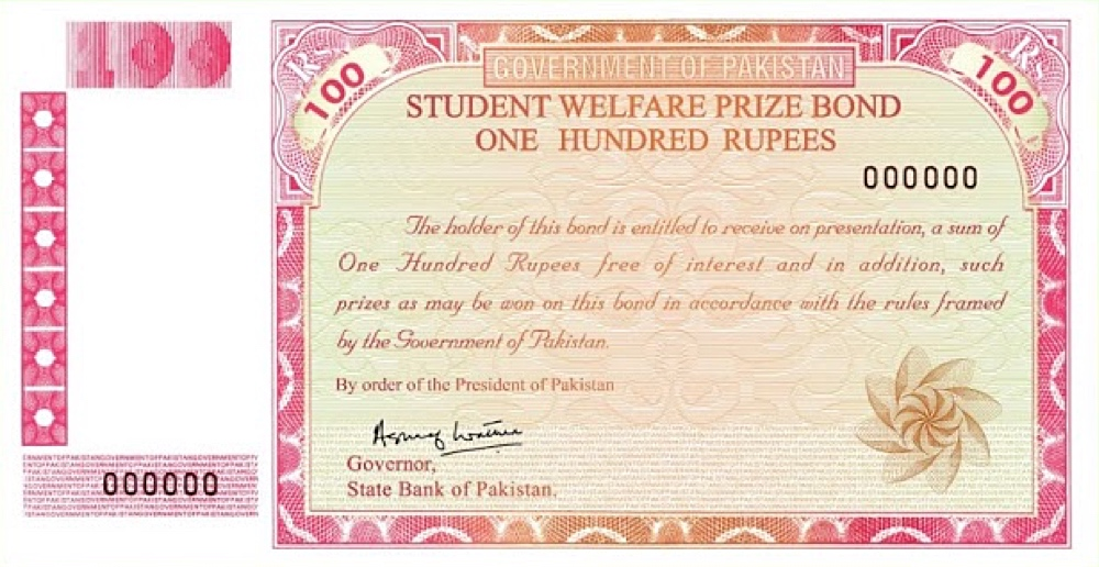 Rs. 100 Prize Bond, Draw No. 7, 15 August 2014