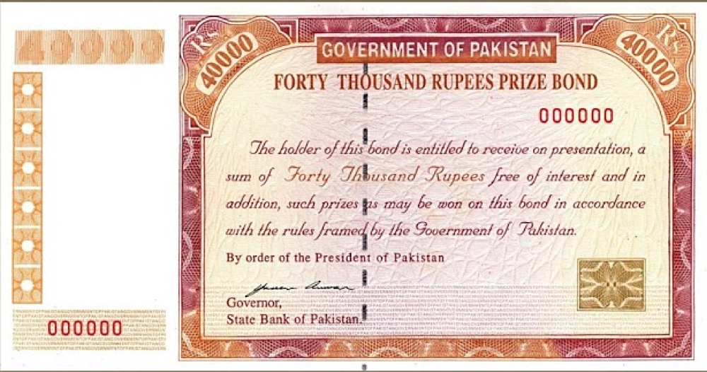 Rs. 40000 Prize Bond, Draw No. 21, 01 March 2005